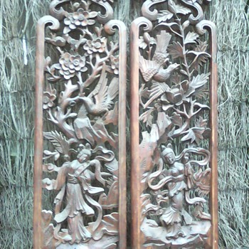 My Chinese carved panels  - Asian