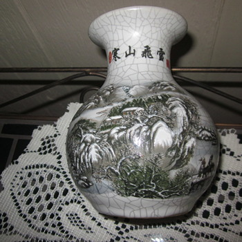 Chinese Calligraphy Crackle Vase Winter  - Asian