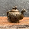 Copper chicken (?) head teapot with foo dog cover