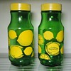 1984 ReaLemon Juice Jars Bottles Carafe Green Anchor Glass Container 32 Ounces Golden Anniversary