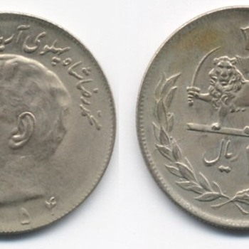 Heads of State on coins - World Coins