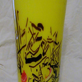 Peloton cased glass vase - Art Glass