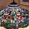 Tiffany Dragon Fly Floor lamp