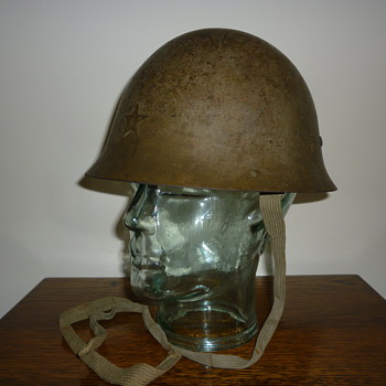 Japanese WWII steel helmet. - Military and Wartime