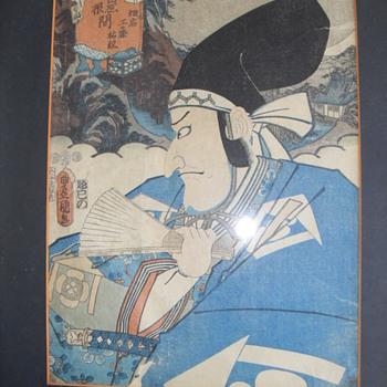 18th Century Kabuki theatrical Japanese Prints by Utagawa Toyokuni - Asian
