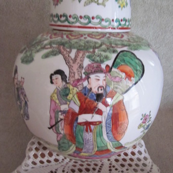 Antique Asain Vase Need Help on Red Mark ID - Asian
