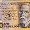 Brazil - (1) New Cruzado Bank Note - 1989