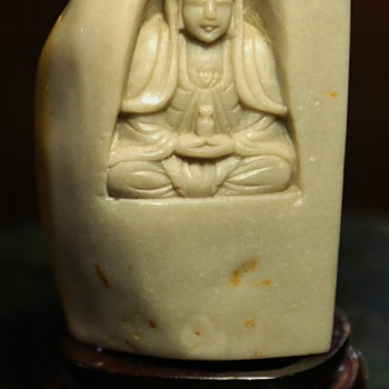 Shousan Stone Carved Quanyin - Asian