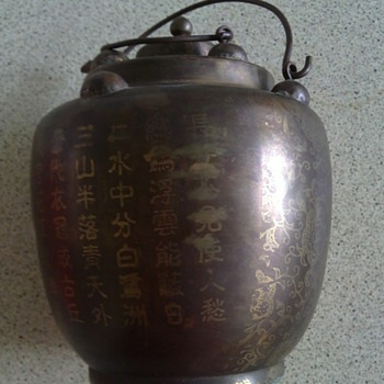 Emperor Chien Loong Period Bronze/Copper Teapot Pot - Asian
