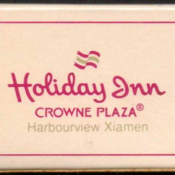 2001 - Holiday Inn Crowne Plaza Xiamen, China - Matchbox - Tobacciana