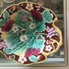 Majolica Grape leaf plate with berries