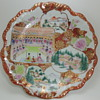 Japanese Porcelain - Hand Painted Large Dish