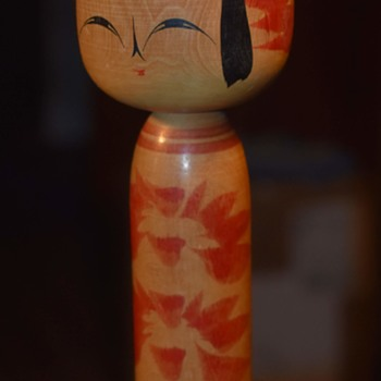 Large Kokeshi Doll - Dolls