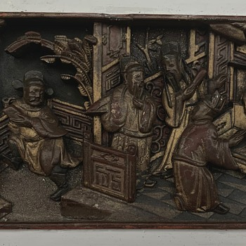 Three Chinese Carved Wooden Panels - Asian