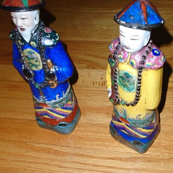 Antique Chinese or Modern Replica? - Asian