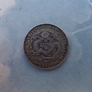 Silver Dragon - World Coins