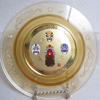 "ID Help Please For 8"" Embossed Amber Glass Gold Center Plate With Kabuki? Faces Masks & Japanese Writing - Asian"