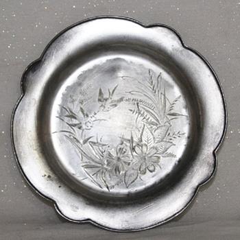 """QUADRUPLE ROCKFORD SILVER P. CO 7"""" PLATE, DISH - Silver"""