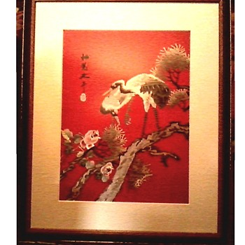 "Chinese Silk Embroidered Cranes/21"" x 25"" Silk Matte and Framed /Circa 20th Century - Rugs and Textiles"