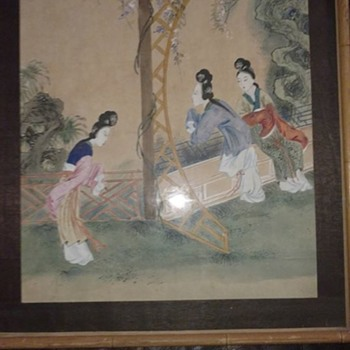Old Japanese watercolor - Asian