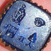 """Victorian Rebus Wax Seal Fob """"I HOPE YOU ARE WELL"""""""