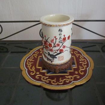 Chinese Calligraph Vase, Paint Brush Holder, Pen Holder.  - Asian