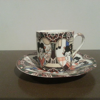 DEMATASSE CUP AND SAUCER