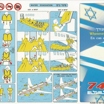 EL AL 747 1989 safety card - Paper