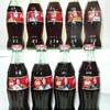 Coca-Cola Commemorative Bottles