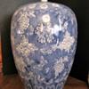 Blue & White Chinese Porcelain Vase/Ginger Jar