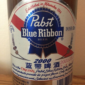 Pabst Blue Ribbon bottle from China
