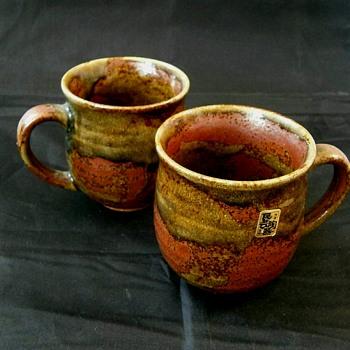 Japanese? ash glaze pottery Mugs Marker?  - Pottery