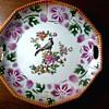 German Porzellanfabrik Kahla AG Serving Plate #207/Orange Luster Ware Border with Bird & Floral Design/ Circa 1925-32