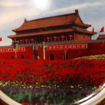 Mao Zedong Plate? - China and Dinnerware