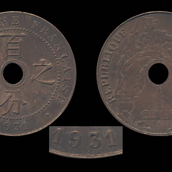 French Indo China cent variety - World Coins