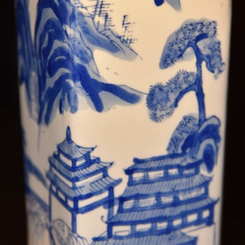Chinese Vase with Blue and White Willow Pattern - Asian