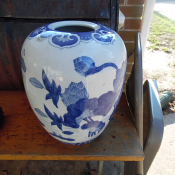 Vintage Chinese Or Japanese Large Vase - Asian