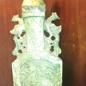 Carved Jade Vase  - Asian