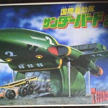 Thunderbirds, Zero-X AND Captain Scarlet!  - Records