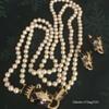 Park Lane Vintage Black Leopard (Cat) Set  — Necklace & Earrings