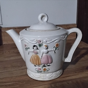 Early or Mid-modern 20th Century Cookie Jar? - Kitchen