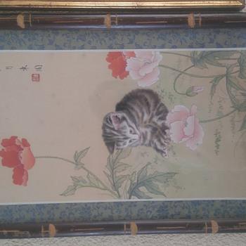 Silk paintings  - Asian