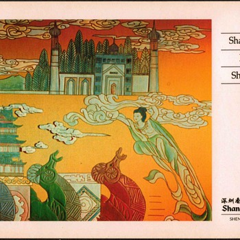 2002 - Shangri-La Hotel Shenzhen China - Postcards