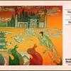 2002 - Shangri-La Hotel Shenzhen China