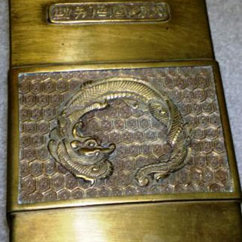 Asian Brass dragon Vase? - Asian