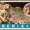 "1973 - Liberia - ""Astronaut"" Postage Stamp"