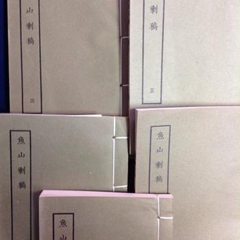 Mandarin Chinese Books - religious...? - Asian
