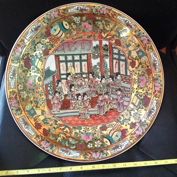 Oriental bowl 18 inches