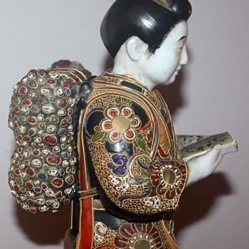 Satsuma Traveler - Pottery
