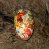 Paper Mache Easter Egg Western Germany